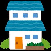 昨年末に売却依頼を頂きました住宅に購入申し込みを頂きました~。