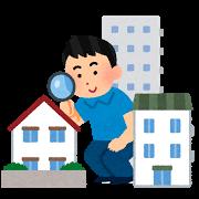 葛飾区東水元1丁目の中古マンションの売却査定のご報告をさせて頂きました~。