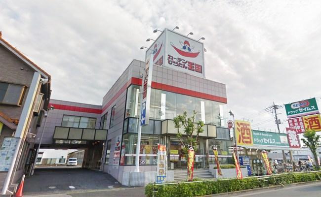 3月23日にセカンドストリート葛飾水元店がオープンします!