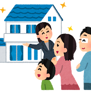 今日は、住宅購入の重要な5つのポイントについてご説明いたします~。