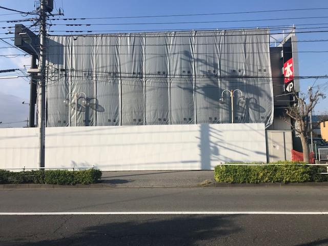 TSUTAYA水元店が解体工事の準備をしておりました~。