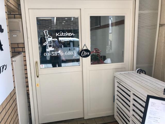 本日は、8月に新規オープンしたキッチンHISAさんのご紹介です~。