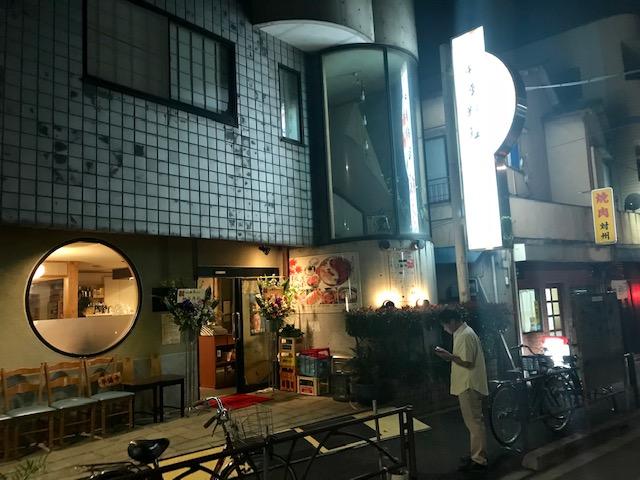 葛飾区南水元1丁目に中華料理 楓葉(もみじ)さんがオープンしておりました~。