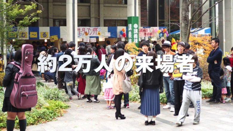 本日と明日の2日間は、東京理科大学 葛飾キャンパス 第6回葛飾地区理大祭が開催されます~。