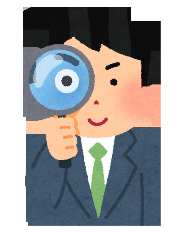 本日は、不動産購入に成功する重要なポイントをお教え致します!