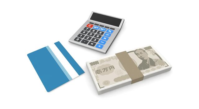 自己資金0円でも不動産を購入することは出来ますか?