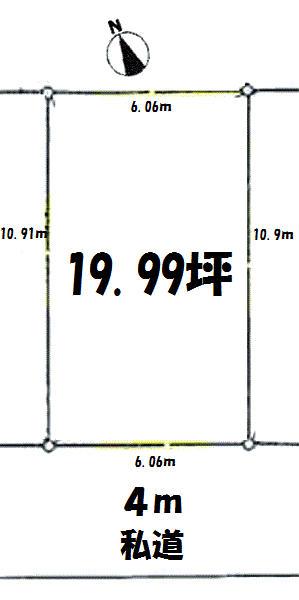 東金町5丁目土地1490万円の新築参考プランのご紹介です~。