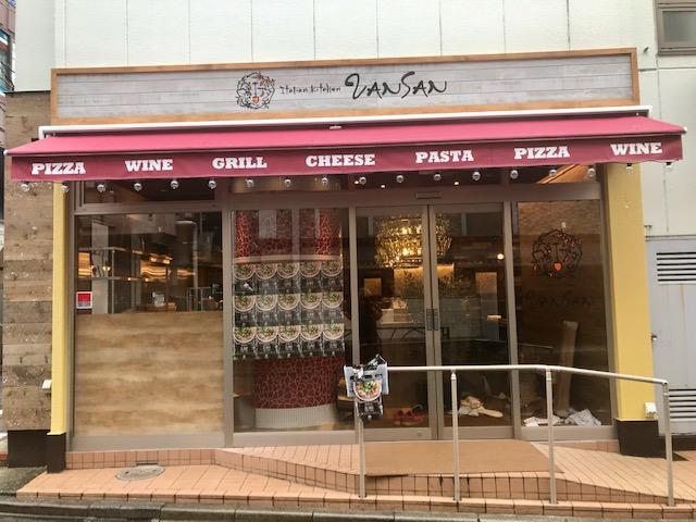 イタリアンキッチン VANSAN(バンサン)金町店さんが3/30にオープン予定です~。