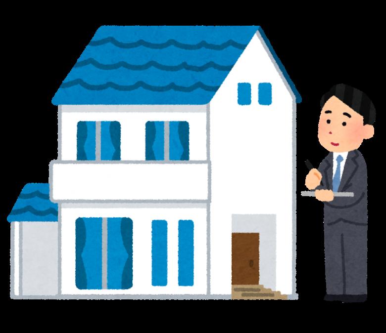 中古一戸建の正確な売却査定金額を算出する為の重要なポイントとは?