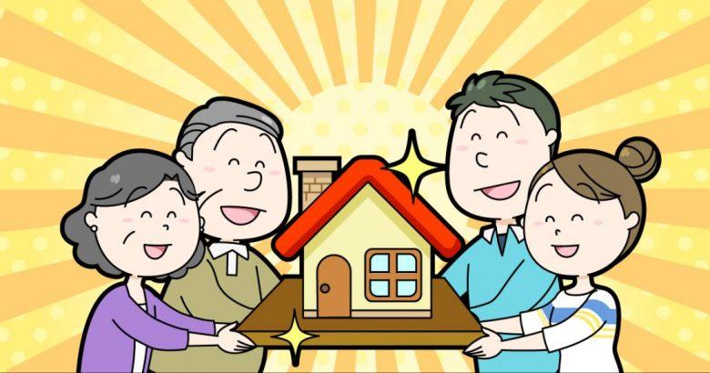 本日の売買決済は売主様は当社ユーザー様で買主様は当社ユーザー様の娘様ご夫婦です~。