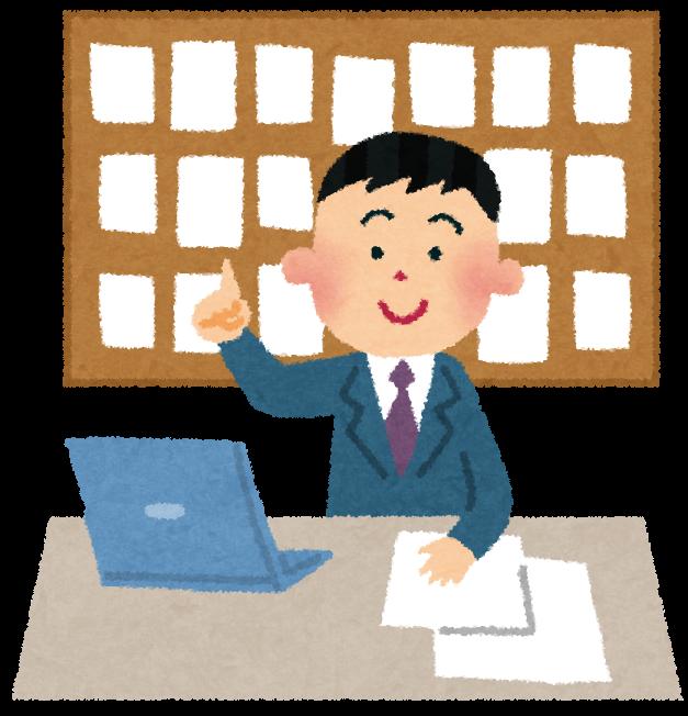 不動産売却をご検討されている方に向けて他業者さんと当社の違いについてご紹介してみたいと思います。