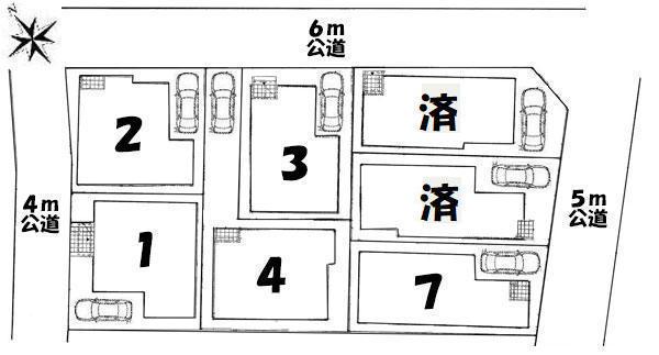 東金町5丁目新築一戸建7棟現場(仲介手数料無料・金町駅徒歩17分・4LDK+駐車場付・都立水元公園まで徒歩2分)が大変好調な販売状況です~。